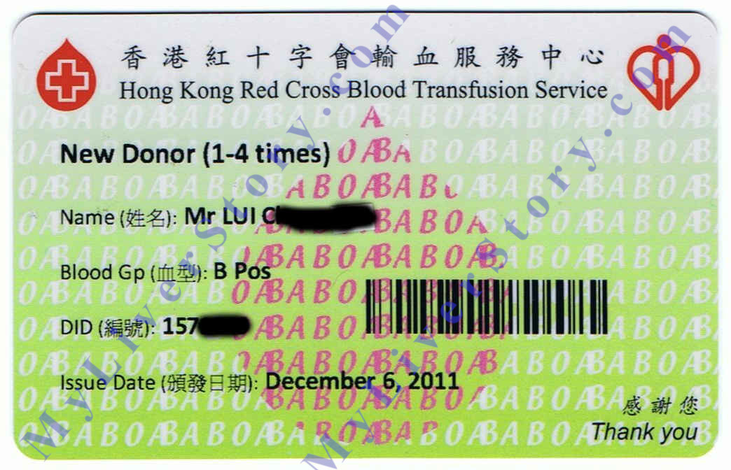 Red Cross Blood Donor card